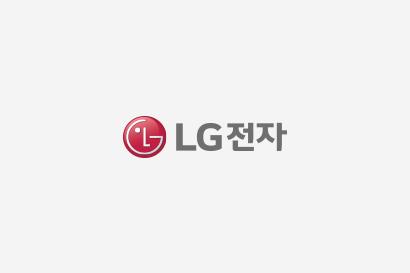 화려한 도시, 라스베이거스 신혼 여행에서 만난 LG