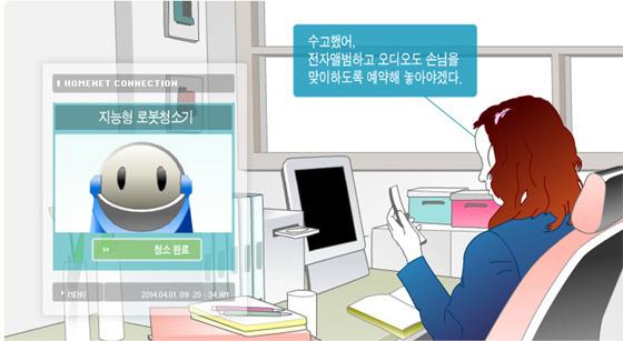 너는 펫(Pet)! 로봇청소기 탄생 비하인드 스토리