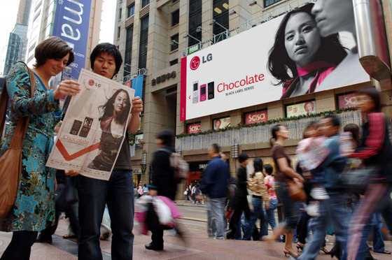 해외에서 가장 신뢰받는 한국의 대표 브랜드는?