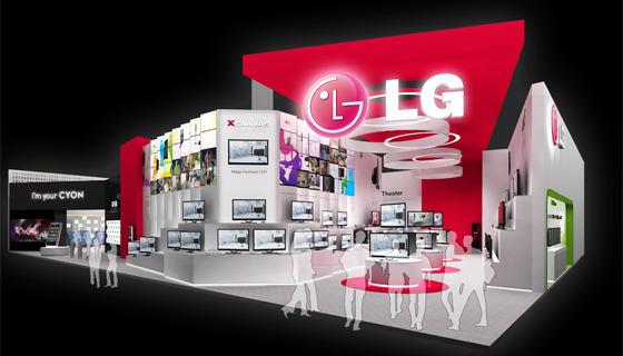 LG전자에서 월드IT쇼 2009에 여러분을 초대합니다.