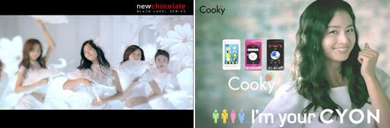 휴대폰을 고를 때 남자와 여자의 차이점을 아시나요?