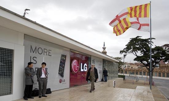 2010 모바일 월드 콩그레스에서 깜짝 공개한 LG의 휴대폰