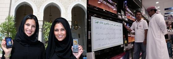 LG가 라마단 기간에 무슬림과 좀 더 가까워지는 특별한 방법