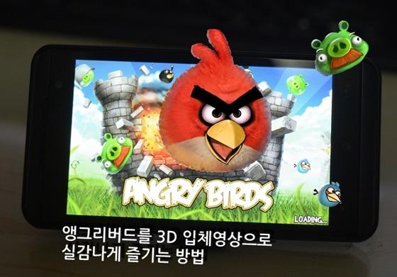 앵그리 버드를 3D 입체 영상으로 실감 나게 즐기는 방법