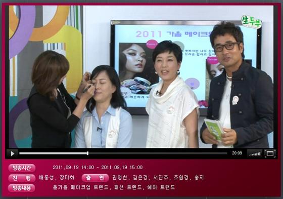 신개념 라이브 방송국, LG 라이프스굿 스튜디오 (9월 넷째주)