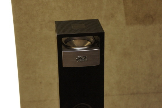 IFA 2011에서 보여준 소름 끼치는 LG 시네마 3D 월드