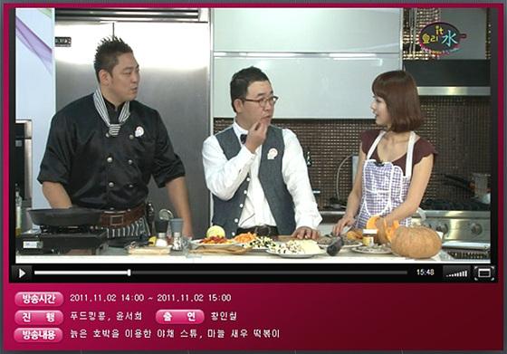 신개념 라이브 방송국, LG 라이프스굿 스튜디오 (11월 첫째 주)
