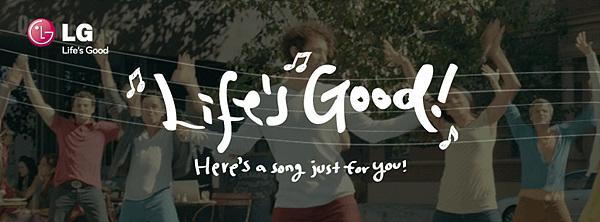 당신을 힐링해 드립니다. Life's Good 캠페인 뒷이야기!
