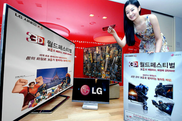 LG전자, 3D와 고화질로 감동의 축제 연다
