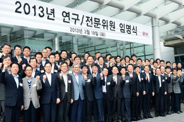 LG전자, 시장 선도할 '연구/전문위원' 역대 최다 임명