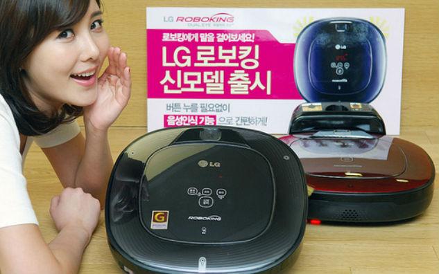 LG전자, 말 알아듣는 로봇청소기 '로보킹' 출시