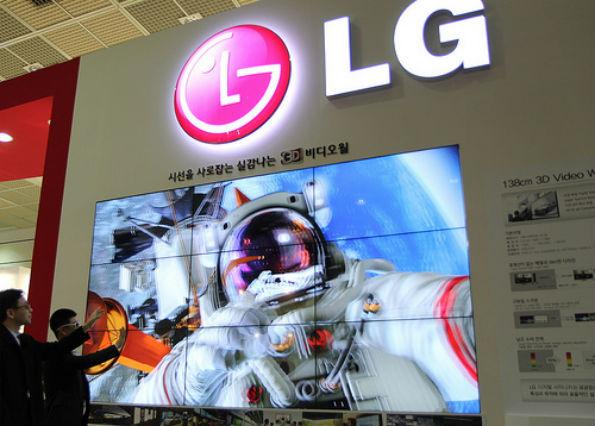 LG전자, 고화질 IPS 사이니지 앞세워 조달시장 공략