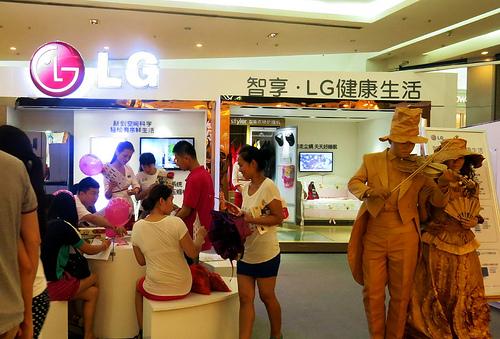 LG 생활가전 중국 대륙 사로잡다