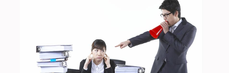 직원들의 창의성을 억압하는 통제의 문화