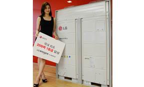 LG '휘센' 시스템에어컨, 1등급 라인업 '최다'
