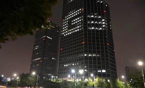 LG전자, 여의도 LG트윈타워 점등광고 'G3 타임' 실시