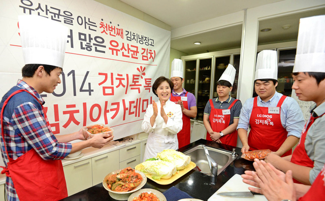 LG전자, '디오스 김치톡톡 김치 아카데미' 개최