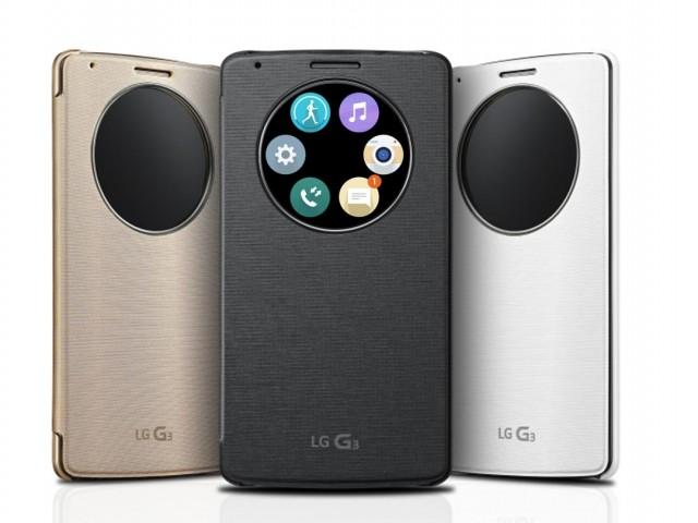 아직 모르니? 'LG G3' 퀵서클 앱 베스트 10선