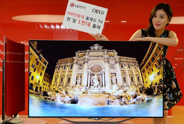 LG 올레드 TV, 독보적 화질로 흥행예감