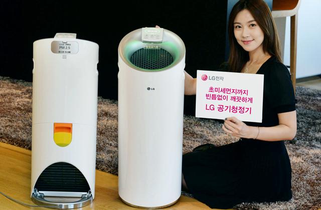 LG전자, 디자인과 사용편의성 강화한 '알프스' 공기청정기 출시