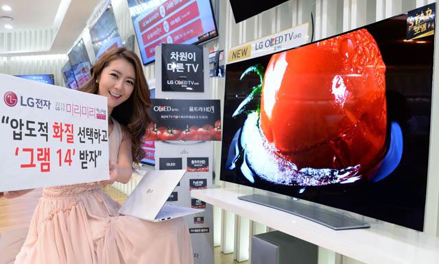 LG전자, 프리미엄 TV 구매고객에  '그램 14' 증정