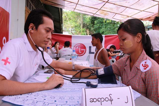 LG전자, 미얀마서 지역특화 건강캠페인 전개