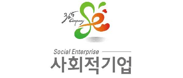 사회적기업을 위한 IT 소셜 마케팅 노하우 공개