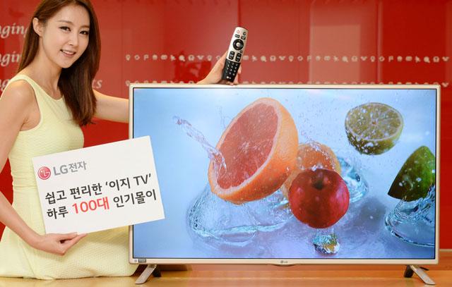 LG전자, '이지 TV' 하루 100대 인기몰이