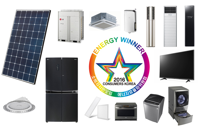 LG전자, '에너지위너상' 업계 최다 수상