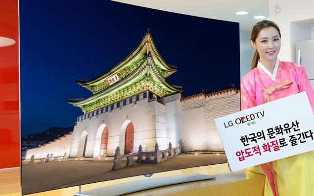 LG전자, '대한민국 문화유산 사진공모전' 개최