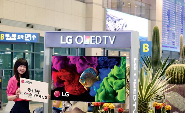 LG전자, 국내 공항 올레드 TV로 새 단장