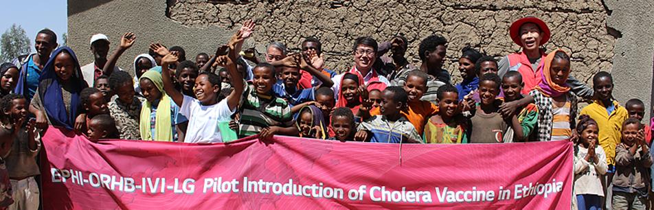 에티오피아 어린이들의 건강을 부탁해요~