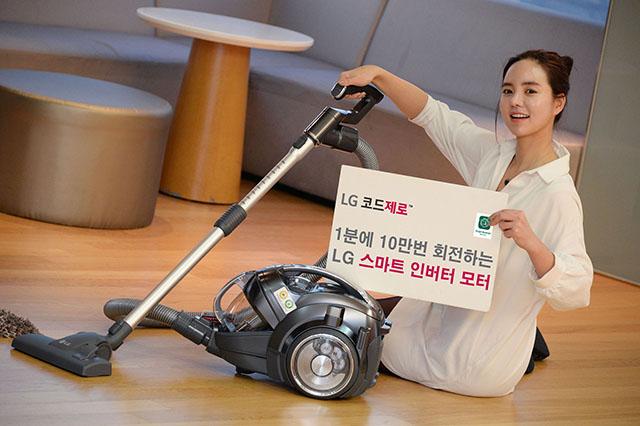 LG전자, 세계 최고의 모터로 청소기 시장 잡는다