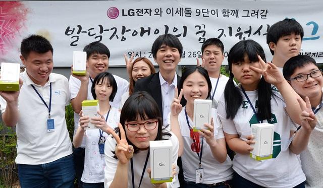 LG전자, 이세돌 9단과 함께 학생들의 꿈 그린다