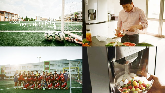 LG 디오스 얼음정수기냉장고, 女中 축구부 응원 나서