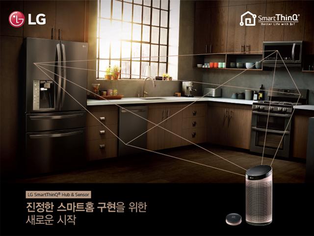 우리 집이 스마트홈으로 변신! '스마트씽큐' 개발자 인터뷰