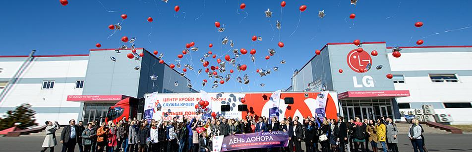 LG가 러시아 우주센터로 간 까닭은?
