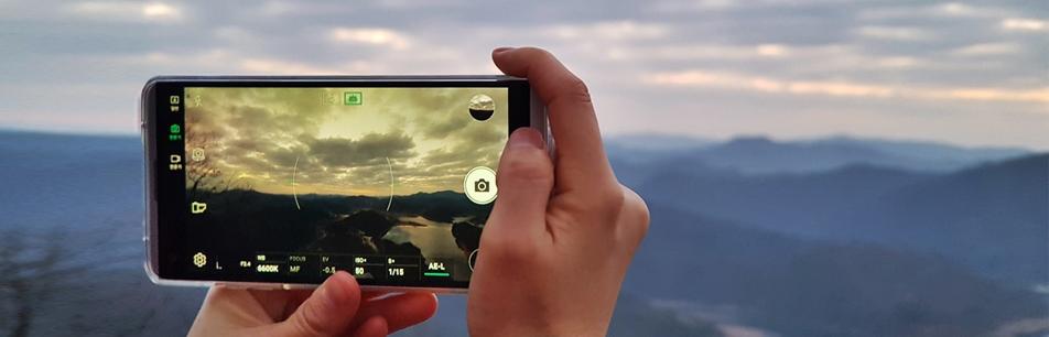 'LG V20'로 일출 사진 멋지게 촬영하는 방법