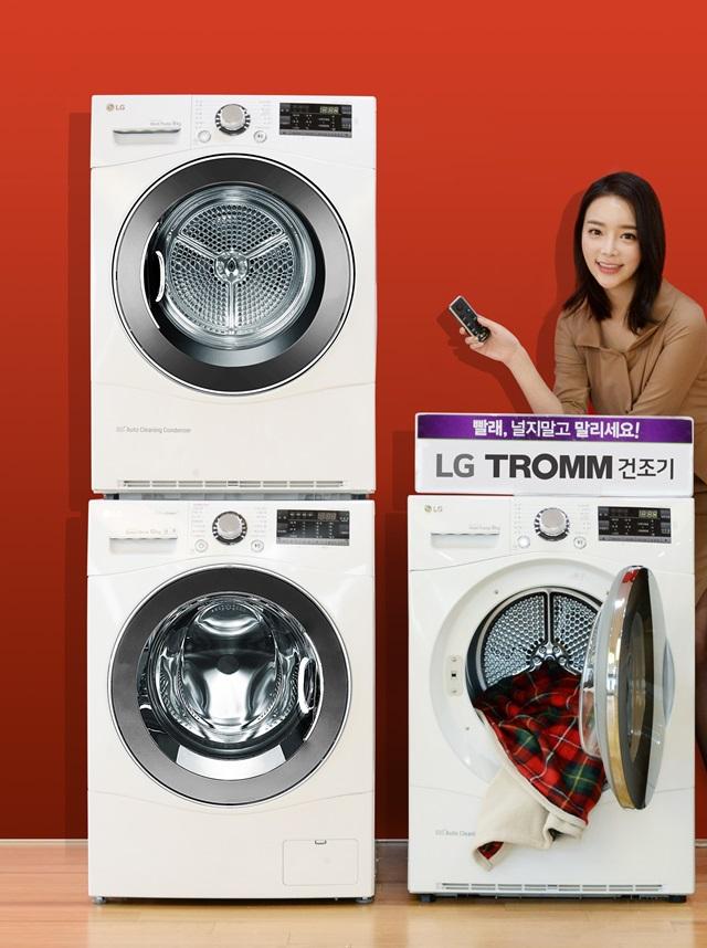 용량 커지고 더 편리해진 LG 트롬 전기식 건조기