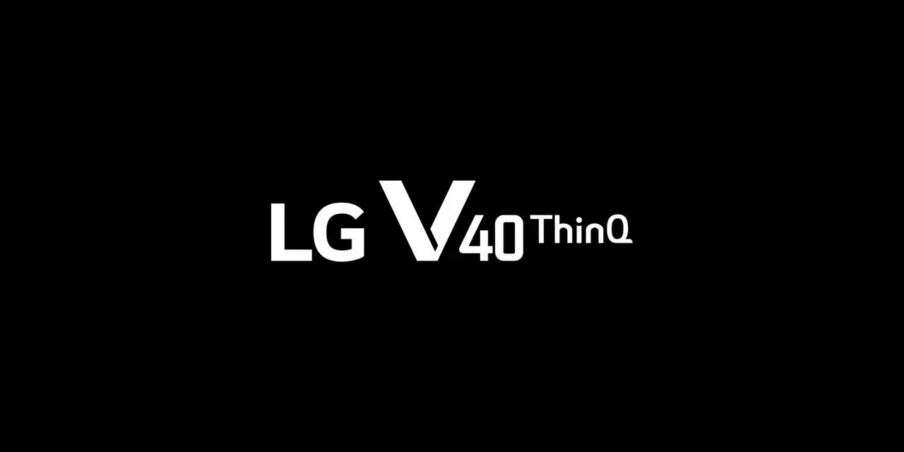 LG V40<sup>ThinQ</sup>, '매직포토' 사전 공개