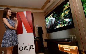 「LG 시그니처 올레드 TV W」, 영화 '옥자'의 아름다운 영상미 전했다