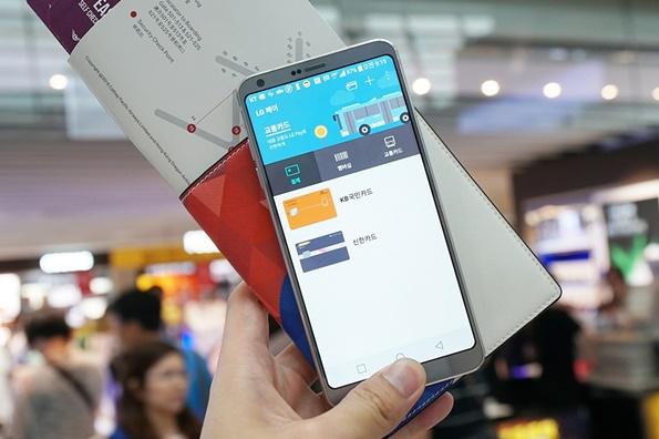 휴가 필수템 LG G6를 들고 떠난 싱가포르 여행