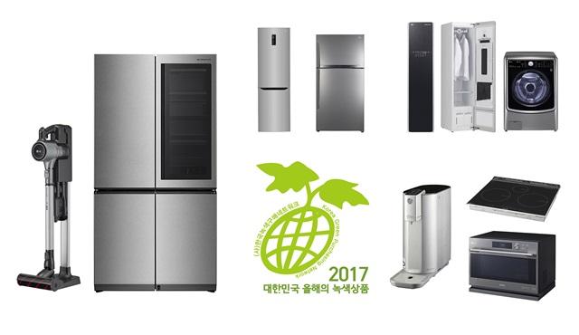 '올해의 녹색상품' 한 해 최다 수상