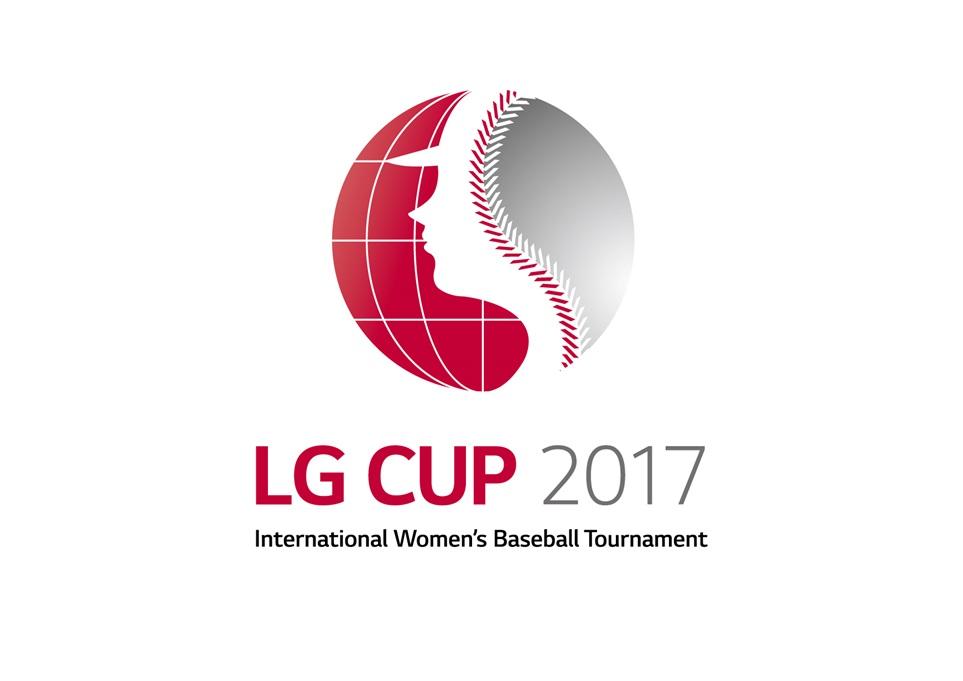 '제 3회 LG컵 국제여자야구대회' 개최