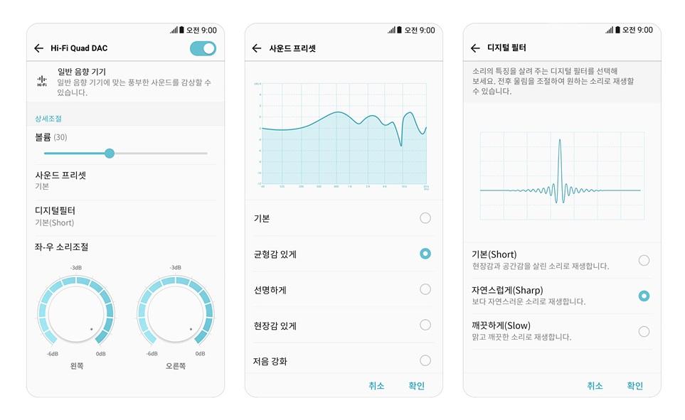 LG V30, 편의성 더한 프리미엄 사운드로 글로벌 음악 팬 '귀' 홀린다
