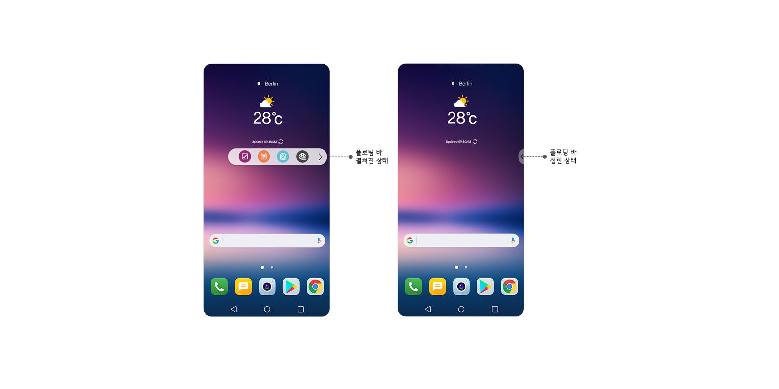 LG V30, 누구나 쉽고 편리하게 즐기는 사용자 경험 담았다