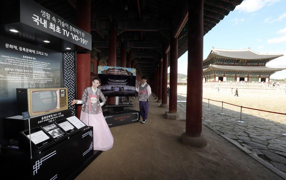 'LG 올레드 TV'로 우리 문화유산의 아름다움 전한다