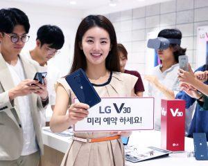 LG V30 미리 '찜'하고 풍성한 혜택 누리세요!