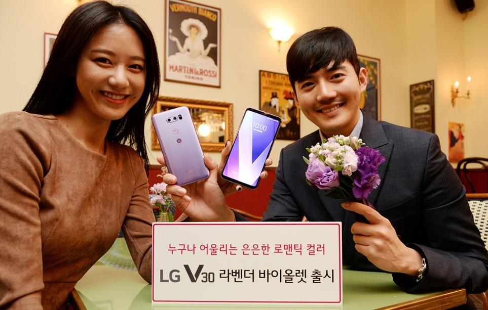 LG V30 '라벤더 바이올렛' 국내 출시