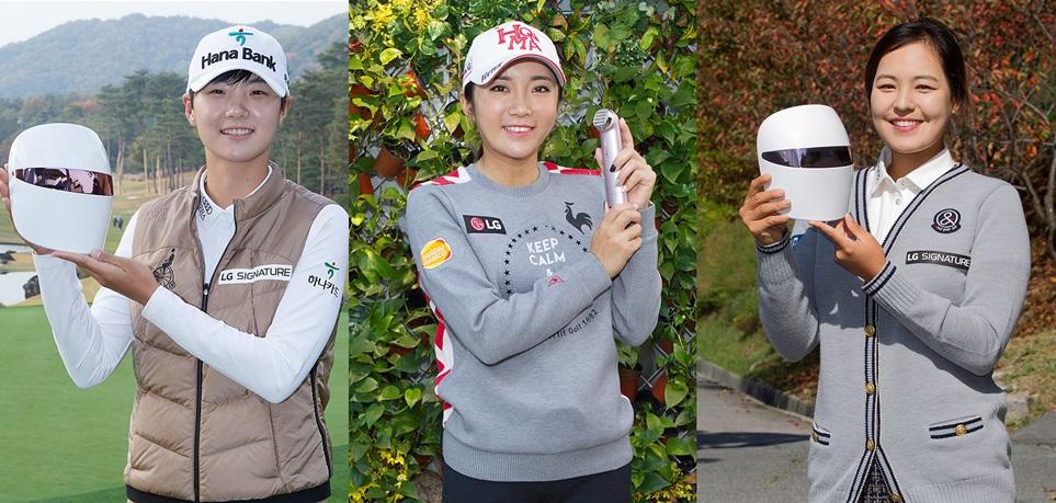女 골프선수들에 'LG 프라엘' 전달